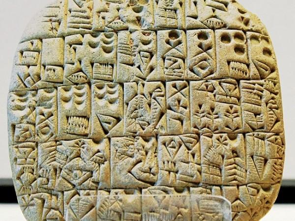 sumer-tablet-1